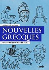 nouvelles grecques.jpg